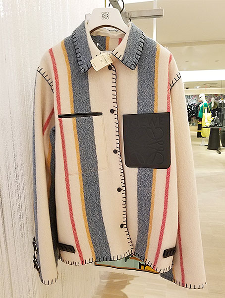 A horizontal blancket stripe