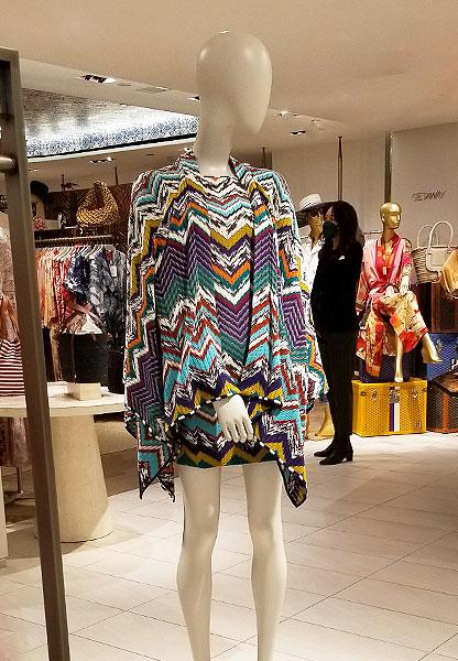 Colorful Missoni knits speak
