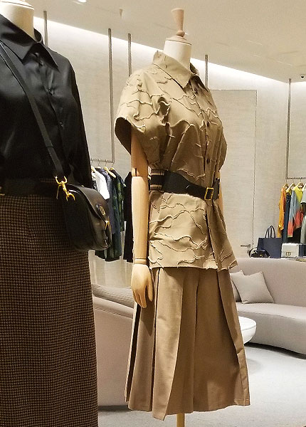 Chic Dior Neutral jacket
